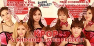 KPop & KHipHop Manchester Easter Project: 50% Off Drinks