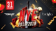 ★ New Years Eve ★ Two Venues x One Ticket ★ Buddha & Tokyo ★