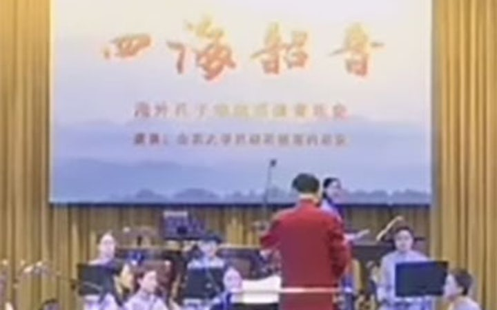 Chinese Orchestra (Arts Wing)