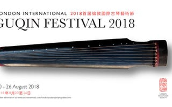 London Guqin International Festival 2018 Concert No. 1