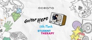 Student Therapy: Guitar Hero
