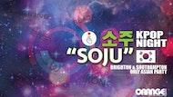 SOJU: Southampton's only Asian Kpop night with Tita Lau